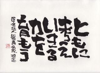 rinen-01.jpg